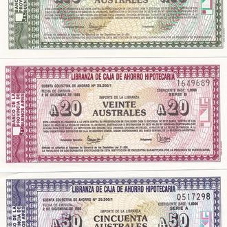 Argentina Аргентина - set 3 banknotes ( 10 20 50 Australes) 1985 UNC JavirNV