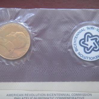 США Юбилейная медаль, 1975 (Paul Revere)