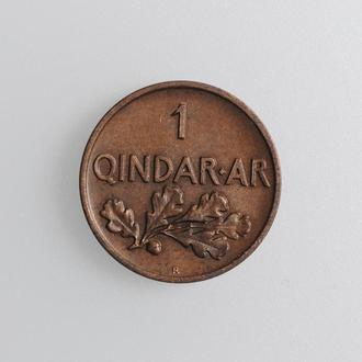 """Албания 1 киндар 1935 г., AU, """"Королевство Албания (1925 - 1938)"""""""