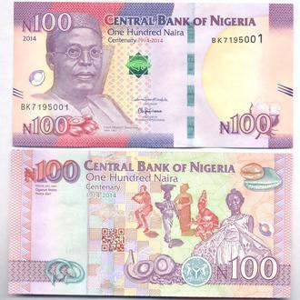 Боны Африка Нигерия 100 найра 2014.