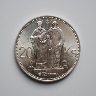 Словакия 20 крон 1941 г., UNC, 'Святые Кирилл и Мифодий'