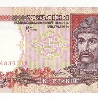2 гривны 2001 Стельмах Сохран! ЦИ