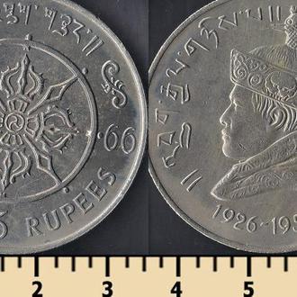 Бутан 3 рупии 1966