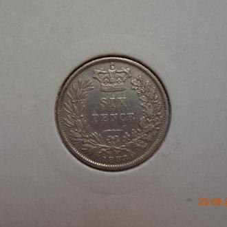 Великобритания 6 пенсов 1853 Victoria серебро СУПЕР состояние очень редкая