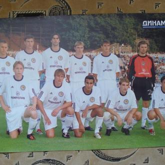 плакат  постер  футбол   Динамо Киев