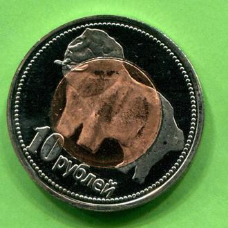Чеченская республика 10 рублей 2015 фауна