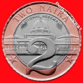 Нигерия, 2 найра 2006 года (N1571)