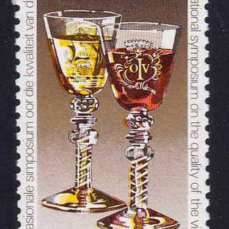 GB ЮАР / RSA 1977 г MNH -
