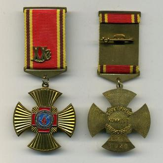 Медаль ЧАЭС 20 лет ликвидации аварии на ЧАЭС с чистым документом