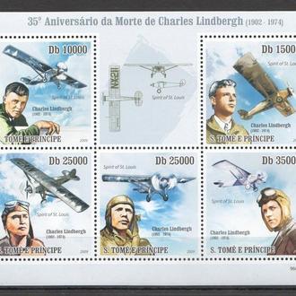 С.Томе 2009 ** Авиация ВВС Самолеты Личности Летчики Линдберг МЛ MNH