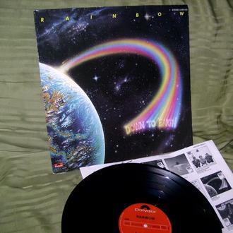 RAINBOW  DOWN TO EARTH  1979  Polydor GEMA   NM / NM