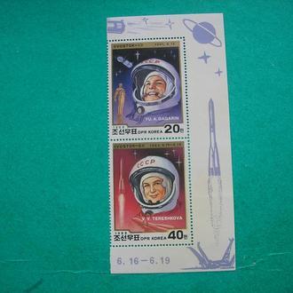 Корея 1988   Космос **