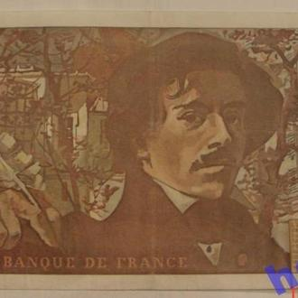 Франция 100 франков 1990 Сохран!