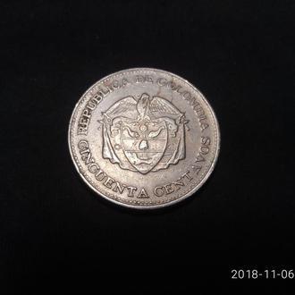 Колумбия 50 сентаво1966 Редкая! Состояние!