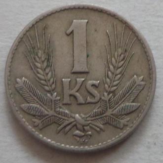 1 коруна 1942 г Словакия