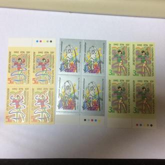 Пошта України 1992 р. ХХV Олімпіада в Барселоні MNH *