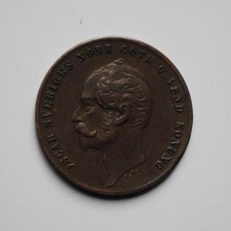 Швеция 2 эре 1857 г., VF-XF, 'Король Оскар І (1844-1859)'