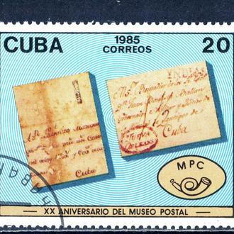 Куба. Музей почты (серия) 1985 г.