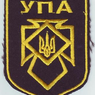 Украина.шеврон УПА