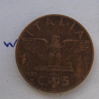 ИТАЛИЯ, 5 чентезимо 1938 г. (ОРЕЛ НА ФАСЦИЯХ).