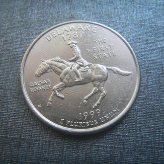 США 25 центов Делавэр D 1999 (RL207)