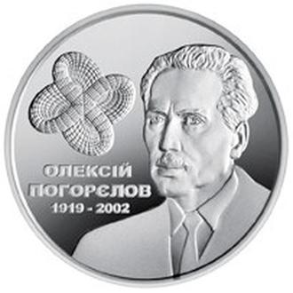 AdS_451 Олексій Погорєлов 2019
