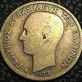 Греция 1 драхма 1873 год серебро!!!! РЕДКОСТЬ!!!