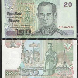 Таиланд 20 бат 2003 UNC