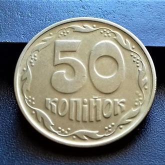 MN Украина 50 копеек 1996 г., крупный гурт