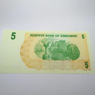 Зимбабве, 5 долларов, 2007, Пресс, unc