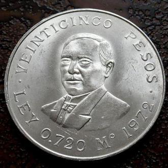25 ПЕСО МЕКСИКА 1972 состояние UNC!!! РЕДКАЯ!!!