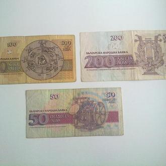 50,100 и 200 левов Болгария