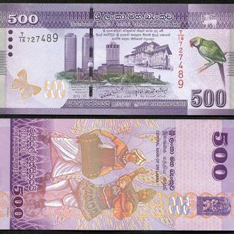 Sri Lanka / Шри Ланка - 500 Rupees 2010 - аUNC