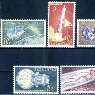 Чехословакия. Исследование космоса (серия)** 1961 г.