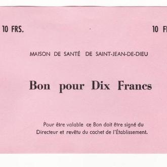 Канада Квебек 10 франков частный выпуск Дом здоровья Сен-Жан-де-Дьё