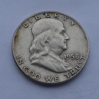 1958 г - 1/2 доллара США,Франклин,серебро