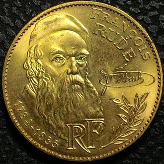 Франция 10 франков 1984 г., '200 лет со дня рождения Франсуа Рюда ОТЛИЧНАЯ!!!!!!!!!!!!!!