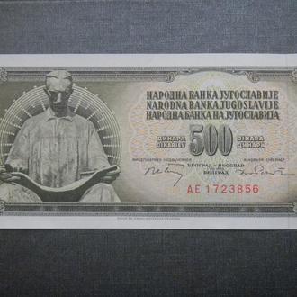 Югославия 500 динар 1970 UNC