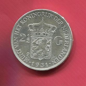 Нидерланды 2,5 гульдена 1931 серебро/25гр. Вильгемина