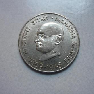 Индия 50 пайсов 1969 юб.