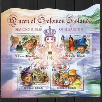 Соломоновы о-ва 2012 ** Личности Елизавета II Королева Юбилей мл MNH