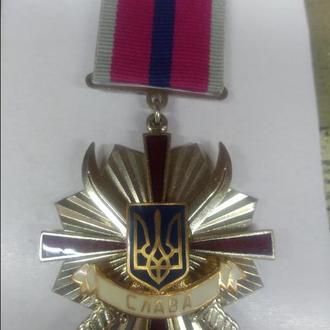 казачья медаль СЛАВА