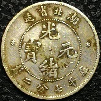 Китай 10 центов 1895 год серебро. HU-PEH!!