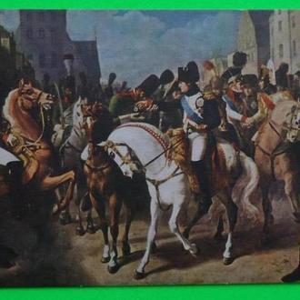 Война 1812 Наполеон в Тильзите жалует орден солдату Русской Армии За искл. храбрость открытка