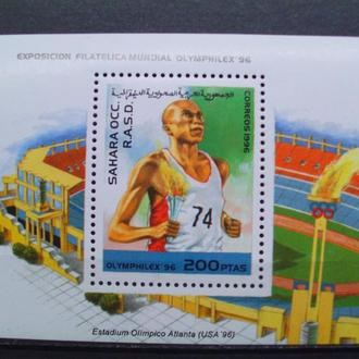 Зап.Сахара.1996г. Летние олимпийские игры. Почтовый блок. MNH