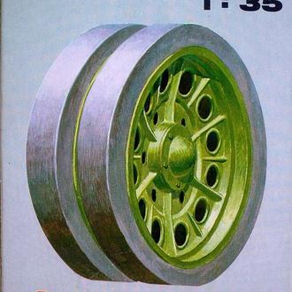 1:35(PMX#3501)ОПОРНЫЕ КАТКИ Т-34 обр.1943