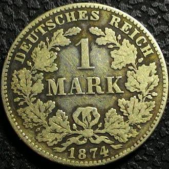 Германия 1 марка 1874 Е год, серебро! СОСТОЯНИЕ!!!!