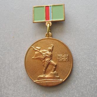50 лет героической обороны киева