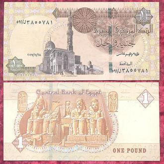 Боны Африка Египет 1 фунт 2017 г.