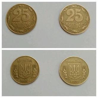 Монеты 1992 года.